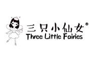 三只小仙女