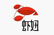 虾妞小龙虾