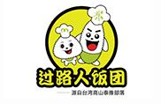过路人台湾饭团