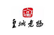 皇城老妈火锅