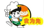 食为先餐饮小吃培训学校