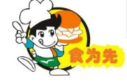 山东食为先餐饮小吃培训学校