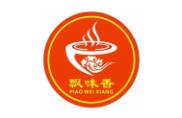 飘味香小吃餐饮培训学校