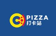 打卡站披萨