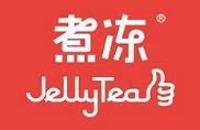 煮冻JellyTea