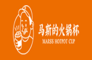 马斯的火锅杯