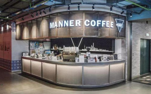 Manner Coffee