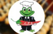 李疯子烤牛蛙