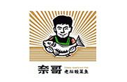 奈哥老坛酸菜鱼