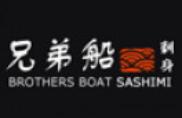兄弟船刺身
