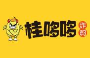 桂哆哆炸鸡