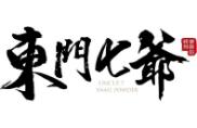 东门七爷螺蛳粉