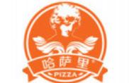哈萨里海螺披萨