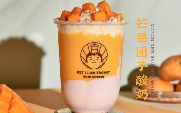 我是酸奶君