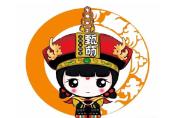 甄萌焖汁麻辣烫