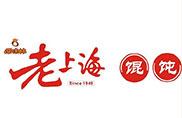 原味林老上海馄饨铺