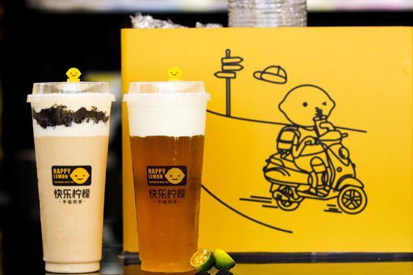 快乐柠檬产品图1