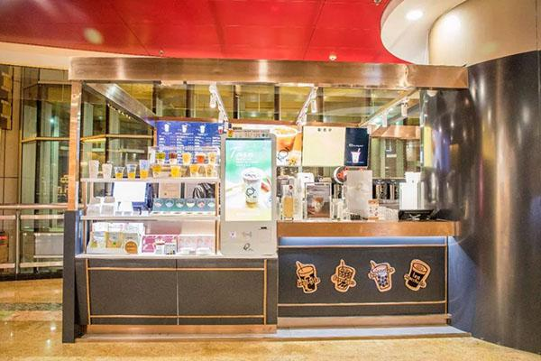koi奶茶店铺图1