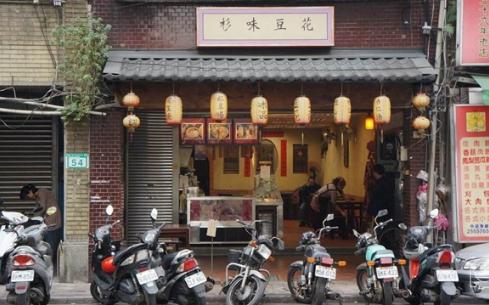 台北知名餐饮店员工,16年偷店里600万老板愤然起诉
