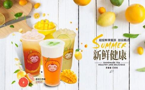 徐州学做夏季冷饮的培训班,哪家比较好