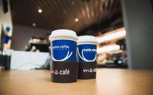 瑞幸咖啡加盟多少钱?开一家瑞幸咖啡大概需要34.92万元!