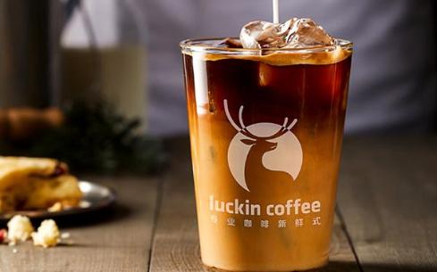 瑞幸咖啡哪款好喝?全面测评就在下文详细介绍中