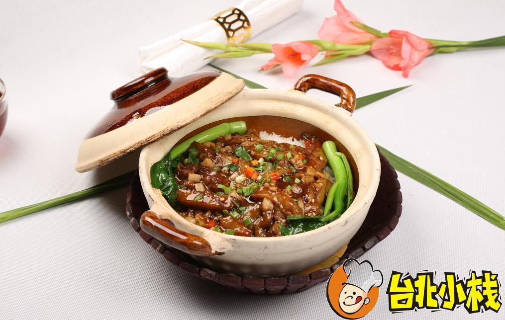 台北小栈煲仔饭加盟