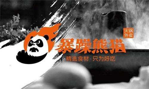 加盟暴躁熊猫火锅都有哪些优势?