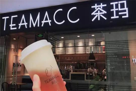 首次创业加盟茶玛TEAMACC茶饮品牌怎么样?