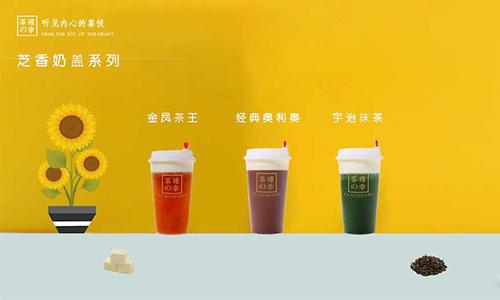 奶茶品牌众多,哪个加盟品牌适合你?