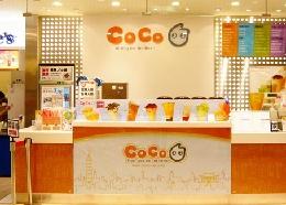 加盟问答-小吃网加盟coco奶茶有什么优势小吃论坛(2)