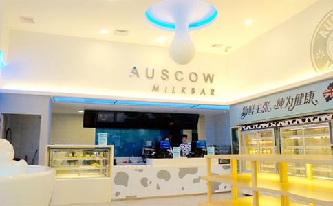 开店案例-小吃网泉州澳牛鲜奶吧加盟需要哪些条件小吃论坛(1)