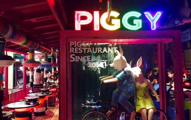 小猪烤肉加盟企业介绍