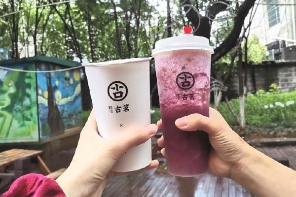 古茗奶茶 产品图4