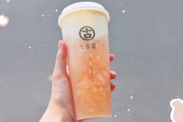 古茗奶茶 产品图1