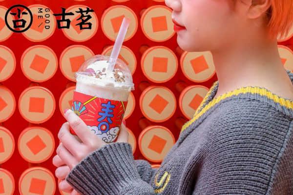 古茗奶茶产品图3