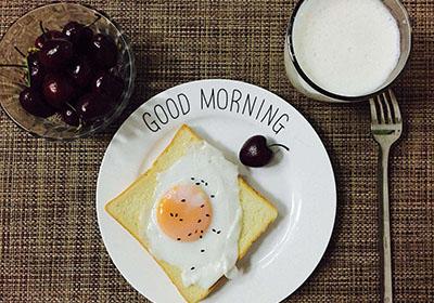 """""""早餐""""的重要性不容忽视"""