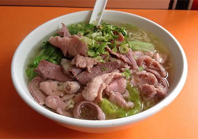 广州原味汤粉王