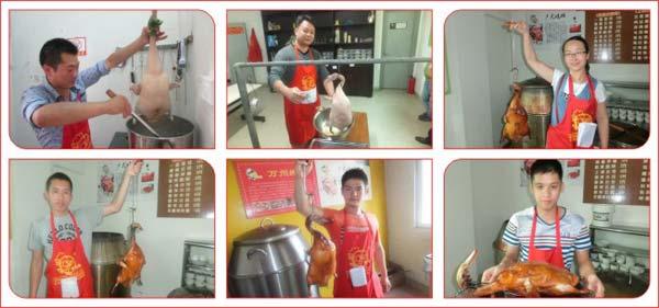 重庆广式烧腊培训