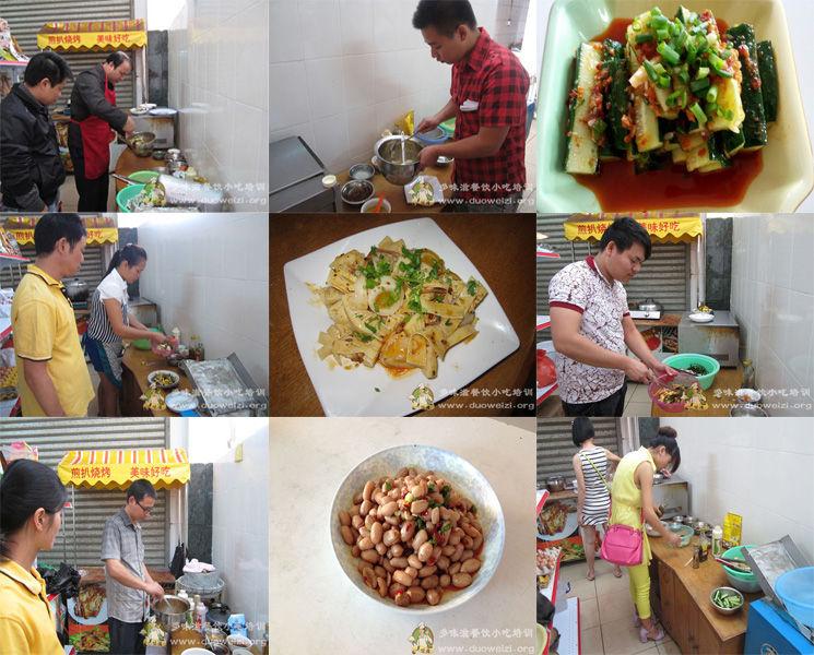 重庆学做凉拌菜要多少钱