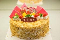 杭州生日蛋糕培训课程