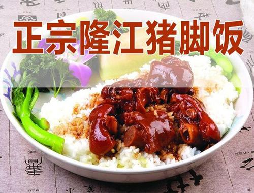 武汉猪脚饭培训班