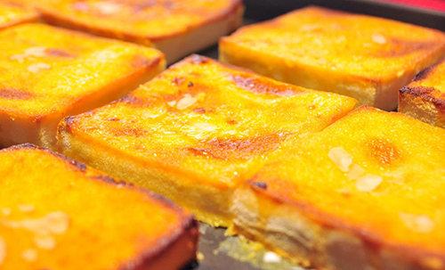 杭州岩烧乳酪培训班