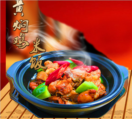 厦门黄焖鸡米饭技术培训课程