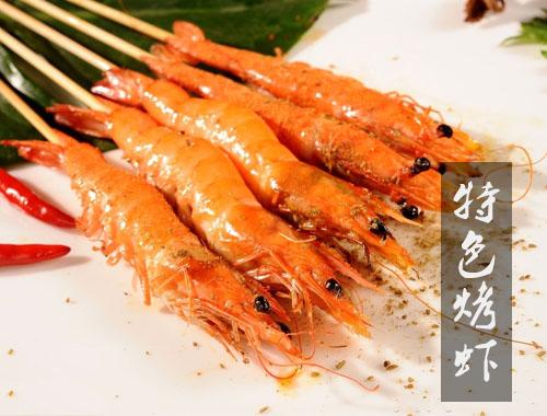 郑州特色烤虾培训班