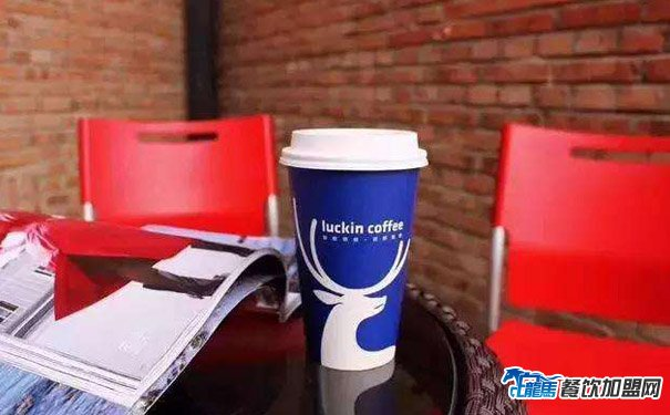 瑞幸咖啡前景怎么样?用美味垄断市场再造巨大商机