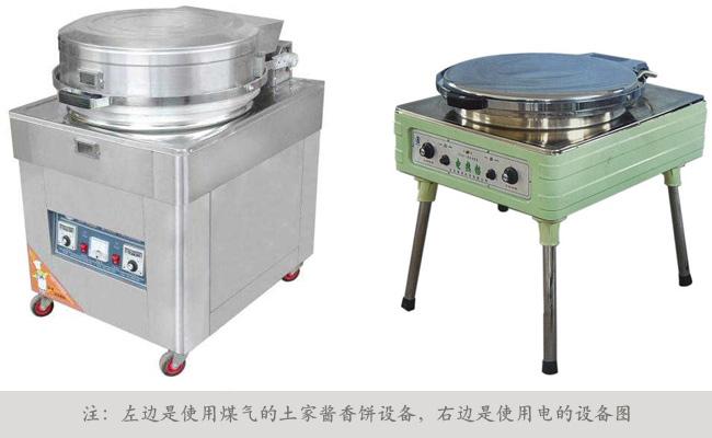 土家酱香饼机器多少钱一台