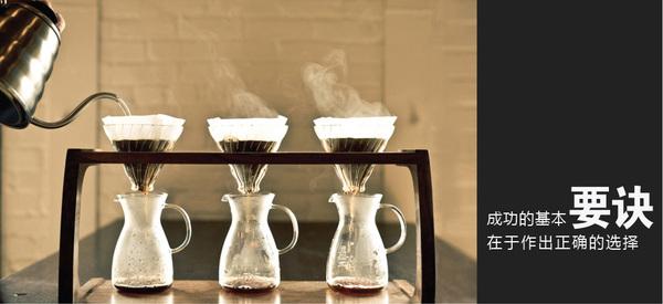 咖域咖啡加盟