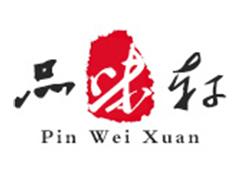 北京品味轩小吃餐饮培训学校
