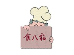 东莞食八福小吃餐饮培训学校